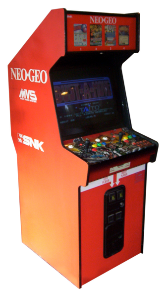 File:800px-Neo Geo full on.png